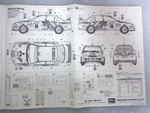 マーキング及び塗装図。プラモデルの説明書の展開図。