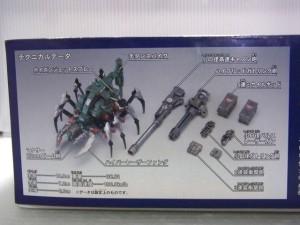 Ex-GURANTULAの箱の側面。画像入りで、ガトリング砲装備やキャノン砲装備など各装備の違いが書かれている。