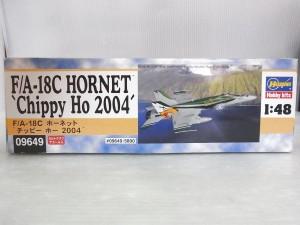 ハセガワ 1/48 ホーネットの外箱の側面。右側にはイラスト。左には商品名などが見える。