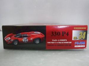 FUJIMI プラモデルの箱の側面。左にフェラーリのイラスト。右には商品名が書かれている。