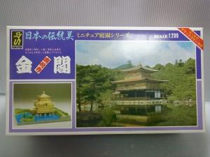 DOYUSHA 1/200 金閣のプラモデルの外箱。緑に囲まれた金閣寺の様子と、プラモデルの組立後の完成した姿が見える。