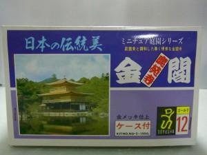 金閣のプラモデルの箱の側面。商品名や、カラーで金閣寺が描かれている。