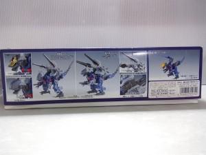 ティガゴドスの5はこの側面。画像入りで、格闘モードや走行モードなど各モードの違いが書かれている。