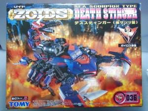 DEATH STINGER/デススティンガー (海サソリ型)東京都品川区よりお売り頂きました。