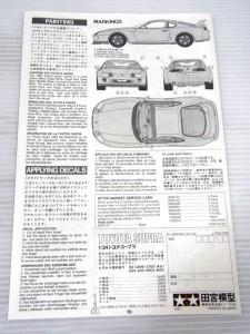 SUPRAの説明書。裏面のマーキングの説明が書かれている。