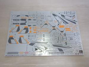 Hasegawa 1/72 プラモデルのデカール写真。グレーやオレンジの配色。