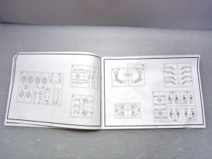 TOMY ZOIDSの説明書。パーツ紹介が書かれている。