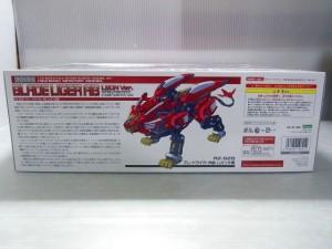 BLADE LIGER ABの箱の側面。イラストや、商品紹介が書かれている。