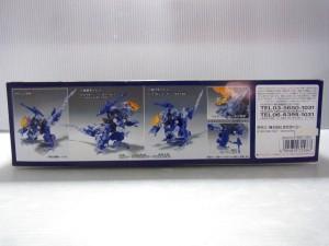 DOS GODOSの箱の側面。写真入りで、各モードの説明が書かれている。