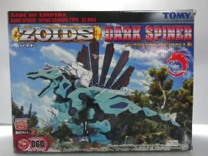 TOMY 1/72 ゾイド DARK SPINER/ダークスパイナー(スピノサウルス型)