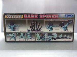 DARK SPINERの箱の側面。写真入りで、各モードの説明が書かれている。