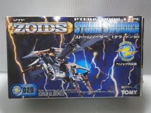 TOMY 1/72 ゾイド STORM SWORDER/ストームソーダー(テラノドン型)買取しました。