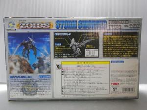 ストームソーダー(テラノドン型)の箱の裏面。ゾイドバトルストーリーや、テクニカルデータや、機体説明などが書かれている  。