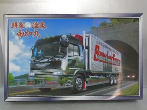 アオシマ 1-32 椎名急送 鮮魚・活魚 由加丸の外箱。実車のイラストが描かれている。青空の中、トンネルを抜けた瞬間の様子。