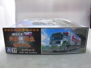 AOSIMA 大型デコトラ77の箱の側面。イラストや、商品名などが書かれている。