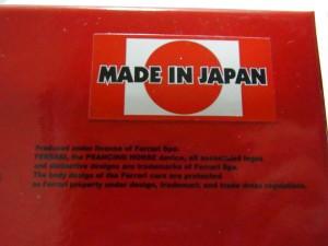 MAKE UP EIDOLONの箱の一部。赤い箱に日本国旗のカラーでシールが貼られている。MADE IN JAPANの文字。