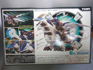 GZ-018 ギルドラゴンの箱の裏面。ゾイドジェネシスのストーリーや、パーツ説明などが書かれている。