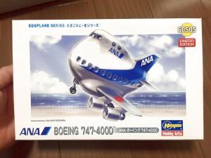 たまごひこーき ハセガワ ANA 747-400D 60505