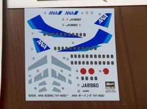 たまごひこーき ハセガワ ANA 747-400D 60505のデカール