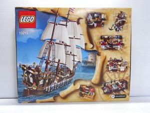 レゴ 10210 IMPERIAL FLAGSHIP LE VAISSEAU AMIRALの箱。組立後のイラストや、ロゴマークが書かれている。