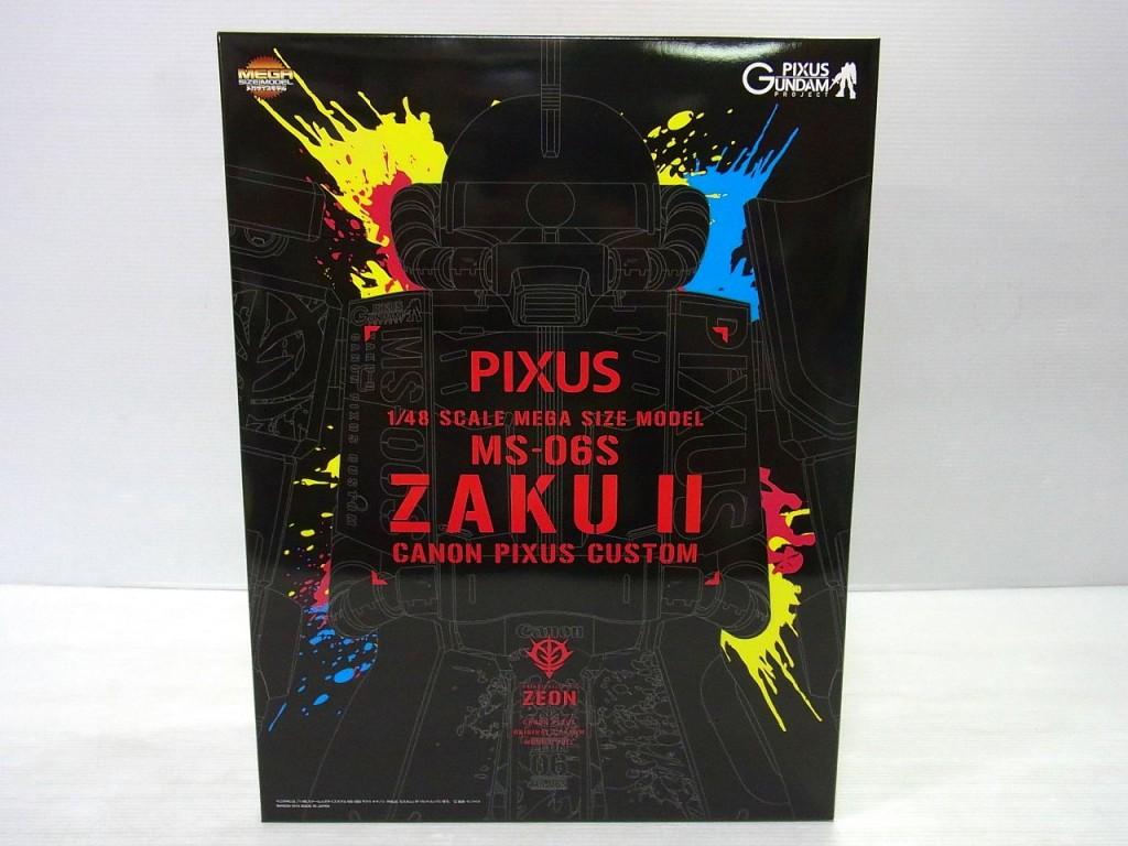 ピクサス 1/48 MS-06S ZAKU IIの外箱。全体的に黒く、カラフルなペンキのイラストが施されている。