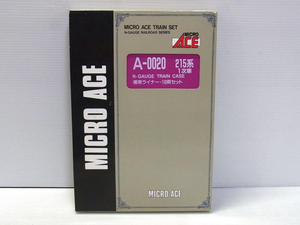 MICRO ACE|マイクロエース|Nゲージ|湘南ライナーの外箱。