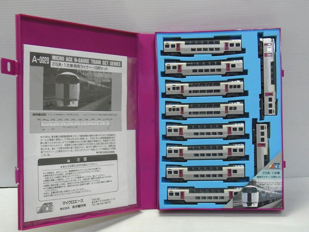 湘南ライナー 10両セットの開封画像。ブルーのケースに車両が収められている。