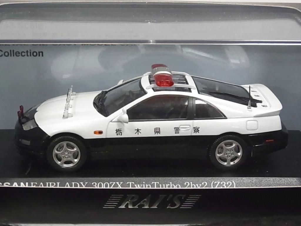 RAI'S 1/43 パトカーのミニカーの画像。栃木県警察と書かれている。
