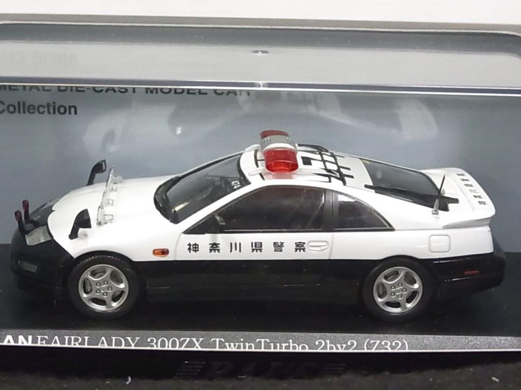 レイズ 1/43 パトカーのミニカーの画像。神奈川県警察と書かれている。
