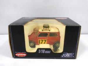 MORRIS MINI COOPER 1275Sの画像。箱に入っている。