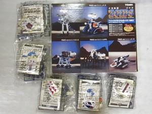 ゾイド ヘリック メモリアルボックス 1983の中身の展開画像。個包装されている。