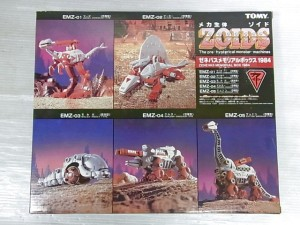 ZOIDS ZENEVAS MEMORIAL BOX 1984の箱。組立後のゾイドが描かれている。