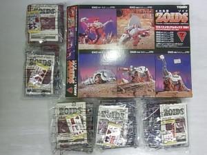 ゾイド ゼネバス メモリアルボックス 1984の中身展開画像。個包装されている。
