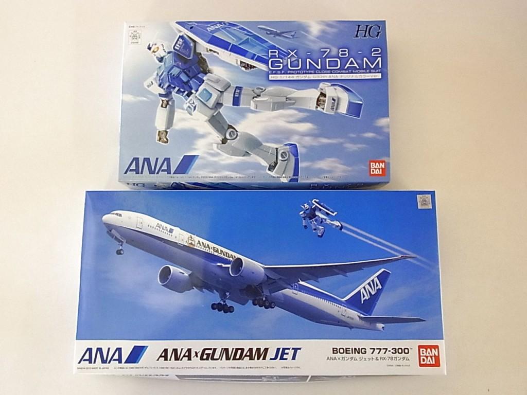 バンダイ HG 1/144ガンダム G30th ANAオリジナルカラーVerの箱。ガンダムと飛行機のイラストが描かれている。