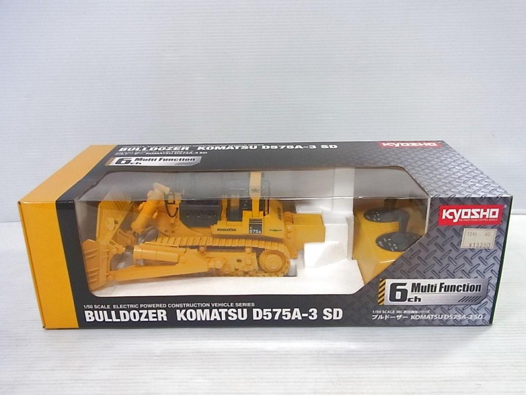 京商 1/50 ブルドーザー KOMATSU D575A-3 SDの画像。箱に入っており、中のラジコンが見える様になっている。