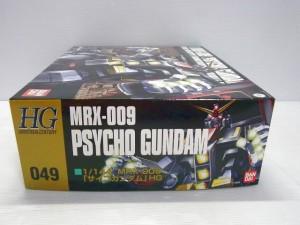 BANDAI HGUC MRX-009 PSYCHO GUNDAMの箱の側面画像。イラストが描かれている。
