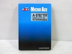 マイクロエース 3000N形 はまりん号を佐賀県 鳥栖市より譲り受けました。