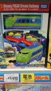 エイリアン スペーストレインセットの画像。緑の列車が見える。