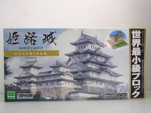 ナノブロック 姫路城の箱。パッケージには実際のお城の写真が写っている。