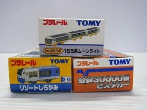 plarail|秋の臨時列車などの外箱画像。車両やイラストも書かれている。