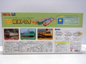 TOMY plarail の箱の裏面画像。車両の写真や説明が書かれている。