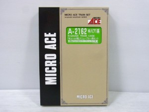 MICRO ACE A-2162 キハ71系 ゆふいんの森