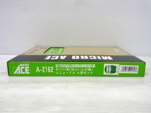 MICRO ACE A-2162 キハ71系 ゆふいんの森の箱の側面画像。グリーンカラー。