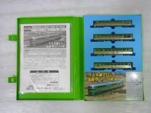 micro ace A-2162 キハ71系 ゆふいんの森の展開画像。緑の車体が見えている。