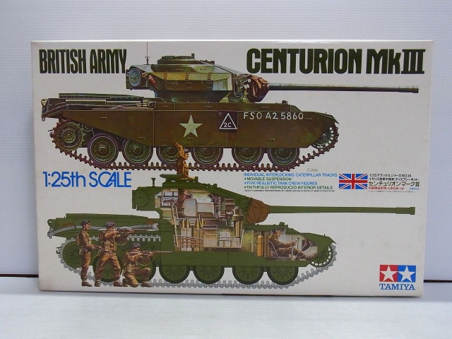 TAMIYA 1/25 BRITISH ARMY MEDIUM TANK CENTURION Mk.Ⅲの箱。車体のイラストやロゴが描かれている。