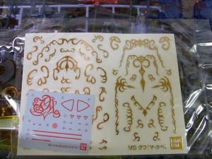 商品を象徴する印象的な金色の装飾、エングレービングシール