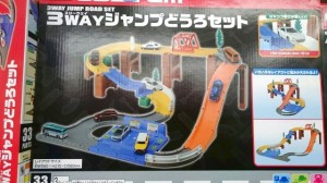 3WAYジャンプどうろセットの画像。トミカシステム3WAYジャンプどうろセットの箱の画像。