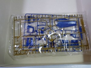 武装、ヒートロッド部品のランナー部分の拡大画像