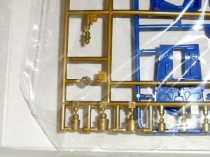 ヒートロッドの先端部分の部品拡大画像