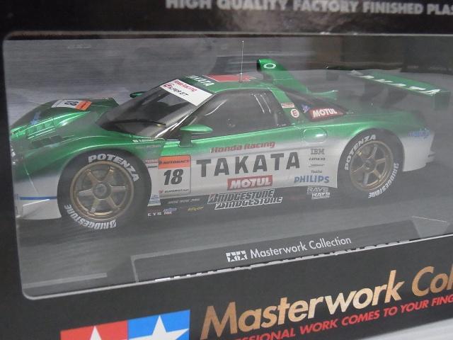 タミヤ 1/24 TAKATA 童夢 NSX 2005 (完成品)